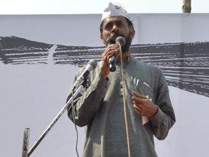Yadav at the rally