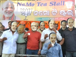 MODI  NAMO TEA STALL