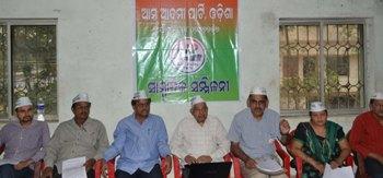 PRESS MEET OF THE AAM AADMI PARTY  (2)