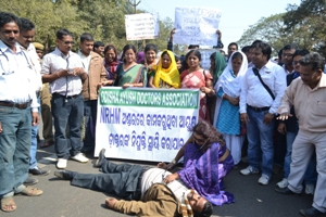 RALLY BY AYUSH HOSPITAL STAFFS (1)
