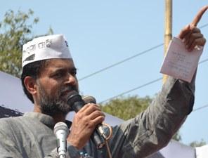 Yogendra Yadav addressing rally