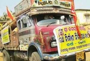 Rath Yatra logs