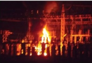 Fire at Chiplima power plant
