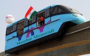 Mono rail Mumbai
