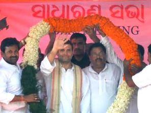 Rahul Gandhi at the Bhatapada meeting