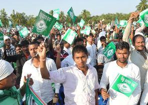BJD Youth Rally in Bhubaneswar