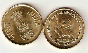 Coins with Vaishnodevi image