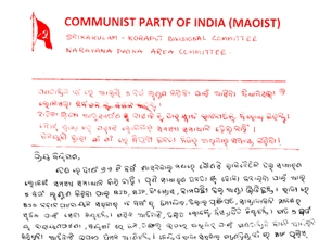 Maoists' Letter