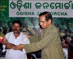 Dharma gada join janamorcha. (4)