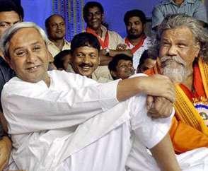 (courtesy : Hindustan Times)