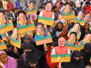 BJP's Muslim women supporters'rally in Jaipur (IANS)