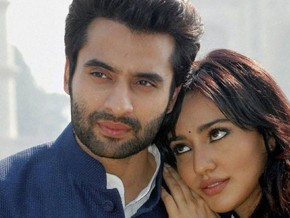 Youngistaan 1