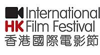 Hong Kong international film_festival-logo