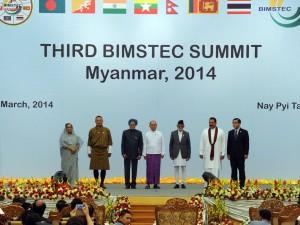 PM Manmohan Singh at BIMSTEC