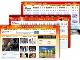Chinese websites