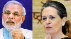 Modi vs sonia