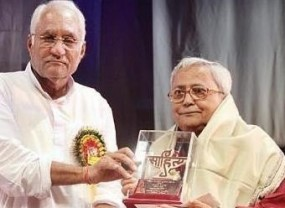 Bijay Mishra