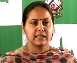 Misa Bharati