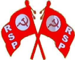 RSP Flag