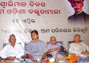 Madhu Jayanti Aama Odisha SRP