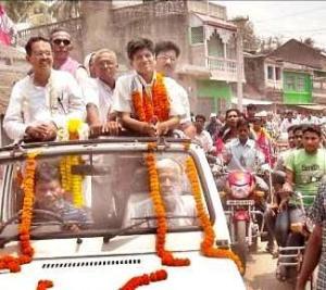 AOP-Bhapur rally