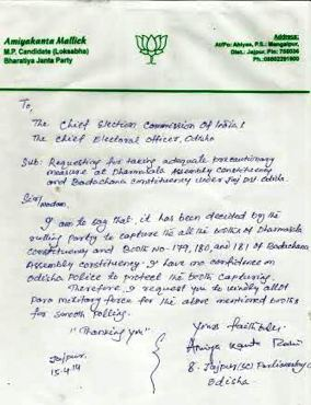 BJP  candidate in Jajpur LS seat Amiya Mallick's letter to CEO accusing  BJD of planning booth capture in some booths