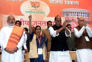 BJP leaders 1