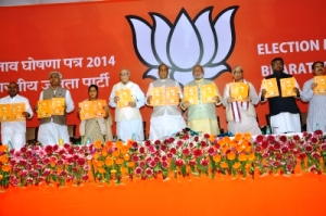 BJP manifesto release