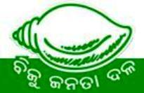 BJD Logo Bigger