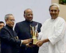 Krishi Karman Award Odisha