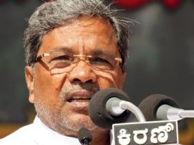 Siddaramaiah, CM, Karnataka