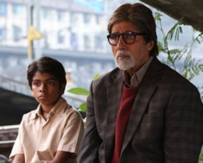 bhoothnath-returns still