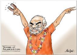 ( A cartoon by Keshav in The Hindu)
