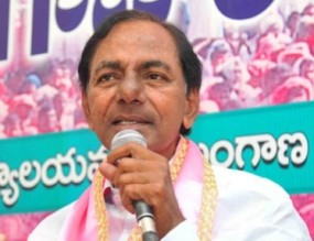 K Chandrasekhar Rao, TRS chief