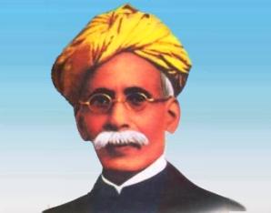 Utkal Gourav Madhusudan Das ( 1848-1934)