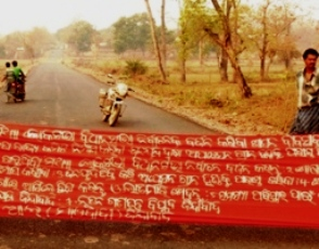 A banner put up by Maoists  in Malkangiri