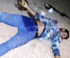 Body of slain Maoist