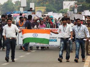 RCM students strike
