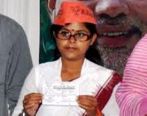 Sanjita Dhali