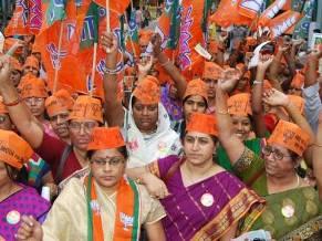 BJP Varanasi