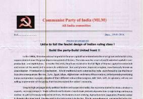 CPI MLM press release