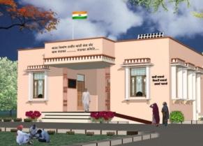 Model of Bharat Nirman Rajiv Gandhi Sewa Kendra  ( source : frontdedsk.co.in)