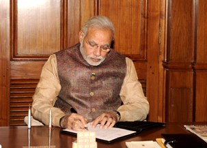 Narendra Modi taking charge of the office of the Prime Minister of India, at South Block on May 27, 2014. (PIB)