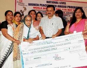 Shanti Devi Maa Ghara Award