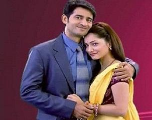 A scene from  Hindi T serial 'Pavitra Rishta'