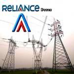 reliance power Reliance controls generator power cord superstore huge selection of reliance generator power cords buy reliance controls.