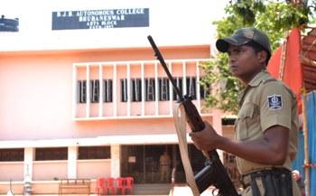 VOTE GANATI PAIN BJP COLLEGE RE COMMISSIONRATE POLIOCE PAKHYARU (2)