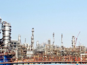 Paradip Oil Refinery
