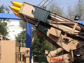 Pinaka rockets
