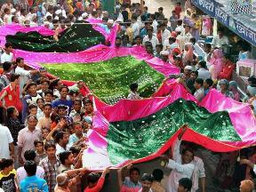 (courtesy : khawajamoinuddin chisti.com)